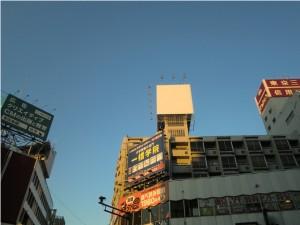 広告塔-東京都新宿区-