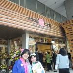 日本橋ふくしま館MIDETTE  - 東京都中央区日本橋室町4 -